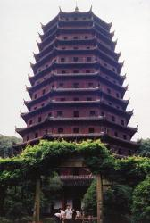 The Liu Pagode from Hangzhou. When you reach the top, you'll have a fantastic view over the river Qiantang.